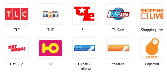 cf6fcf31aed ... «кабельное телевидение» предоставляется 99 каналов по технологии DVB-C.  На данный момент услуга находится в тестовом режиме
