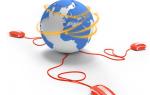 ТТК тарифы на интернет