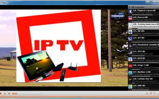 IPTV плеер ТТК — программа для просмотра цифрового телевидения на ПК